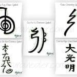 5 Reiki Symbols Posters (PDF)